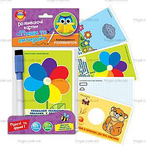Развивающие карточки «Пиши и вытирай», VT1305-01, цена