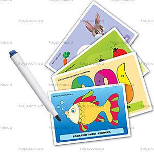 Развивающие карточки «Пиши и вытирай», VT1305-01, детские игрушки