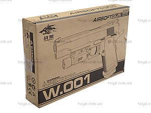 Пистолет стреляющий пульками, с лазерным прицелом, 001, фото