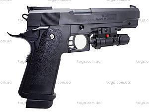 Пистолет стреляющий пульками, с лазерным прицелом, 001, цена