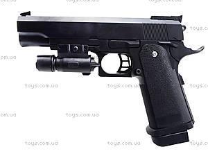 Пистолет стреляющий пульками, с лазерным прицелом, 001, игрушки