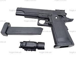 Пистолет стреляющий пульками, с лазерным прицелом, 001, детские игрушки