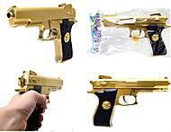 Детский пистолет на пульках Gold, 0126-1, отзывы