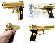 Детский пистолет на пульках Gold, 0126-1, фото