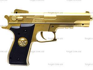 Детский пистолет на пульках Gold, 0126-1, детские игрушки