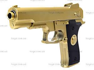 Детский пистолет на пульках Gold, 0126-1, магазин игрушек