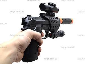 Игрушечный пистолет с глушителем, 0275A, фото