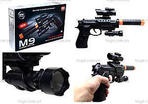 Игрушечный пистолет с глушителем, 0275A