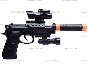 Игрушечный пистолет с глушителем, 0275A, отзывы
