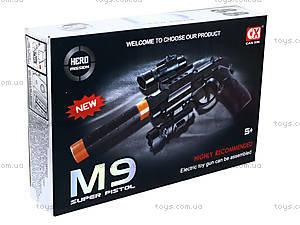 Игрушечный пистолет с глушителем, 0275A, цена