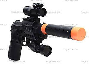 Игрушечный пистолет с глушителем, 0275A, детские игрушки