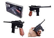 Пистолет с пульками, утяжеленный, 098A