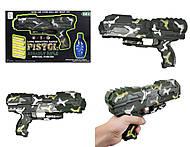 Лазерный пистолет с гелиевыми пульками, 119, фото