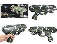 Игрушечный лазерный пистолет с очками, 129