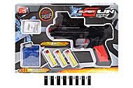 Пистолет 2 в 1 с присосками, XH332-1, отзывы