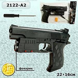 Пистолет 2122-А2, 2122-A2 (8018