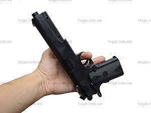 Игрушечный пистолет в кульке, 2123A1, купить
