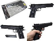 Игрушечный пистолет в кульке, 2123A1, отзывы