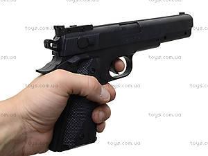 Игрушечный пистолет в кульке, 2123A1, цена