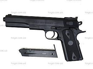 Игрушечный пистолет в кульке, 2123A1, детские игрушки