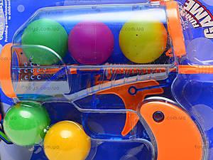 Детский пистолет стреляющий шариками, 227-10В, фото