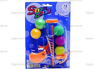 Детский пистолет стреляющий шариками, 227-10В