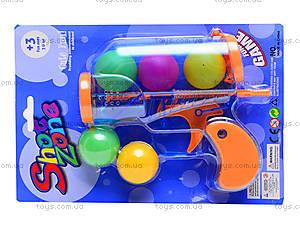 Детский пистолет стреляющий шариками, 227-10В, отзывы