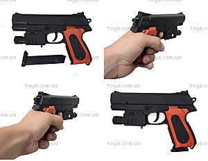Детский игрушечный пистолет с лазерным прицелом, 238B