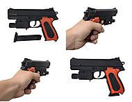 Детский игрушечный пистолет с лазерным прицелом, 238B, отзывы