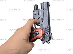 Детский игрушечный пистолет с лазерным прицелом, 238B, игрушки