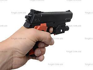 Детский игрушечный пистолет с лазерным прицелом, 238B, детские игрушки