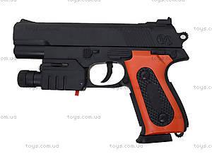 Детский игрушечный пистолет с лазерным прицелом, 238B, магазин игрушек