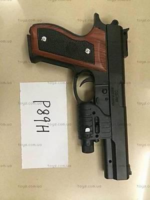 Пистолет , P89H