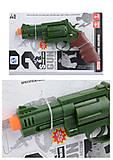 Игрушечный пистолет 3 цвета, со светом, звуком, HSY-071, отзывы