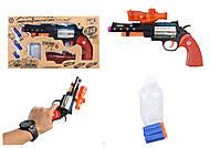 Пистолет 3 в 1 , 1317C, купить