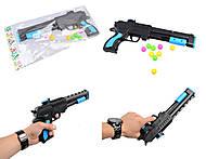 Пистолет с шариками для игр, 367-6, купить