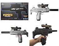 Пистолет с очками для защиты, 6802, фото