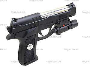 Пистолет с лазерным прицелом, для детей, 730-2, купить
