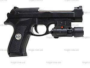 Пистолет с лазерным прицелом, для детей, 730-2, фото