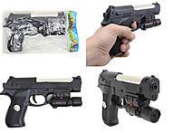 Пистолет с лазерным прицелом, для детей, 730-2