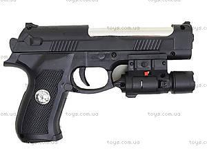 Пистолет с лазерным прицелом, для детей, 730-2, игрушки