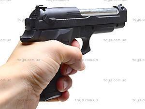Пистолет игрушечный на пулях, 730, купить