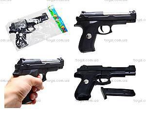 Пистолет игрушечный на пулях, 730