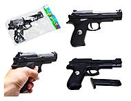 Пистолет игрушечный на пулях, 730, отзывы