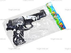 Пистолет игрушечный на пулях, 730, цена