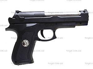 Пистолет игрушечный на пулях, 730, игрушки