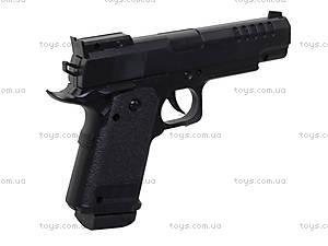 Игровой пистолет на пульках, детский, 83, отзывы