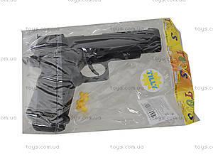 Игровой пистолет на пульках, детский, 83, цена
