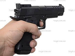 Игровой пистолет на пульках, детский, 83, игрушки