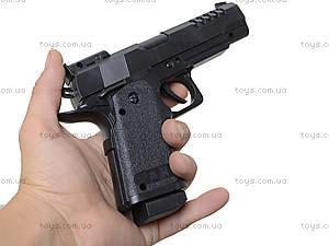 Игровой пистолет на пульках, детский, 83, детские игрушки